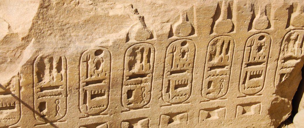 Infos Égypte ⎜ Egypt