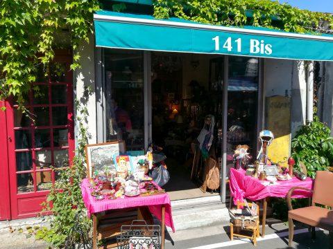 Marché aux Puces ⎜ Flea Markt, St Ouen, Paris