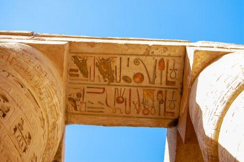 Karnak, temple (2)